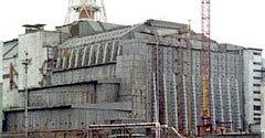 "Объект ""Укрытие"" — саркофаг над четвертым энергоблоком ЧАЭС.Фото Chernobyl.info"