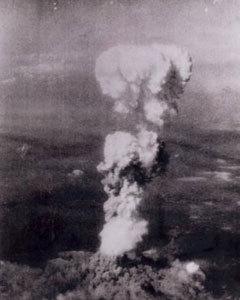 """Взрыв  """"Малыша"""". Фото с сайта doe.gov"""