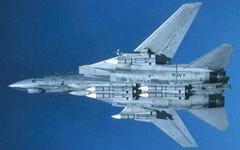 """F-14D с ракетами """"Феникс"""". Фото с сайта airwar.ru"""