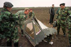 Фрагмент фонаря кабины F-117. Фото с сайта Fas.org