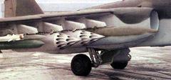 Блок Б-8М1 на Су-25. Фото с сайта www.airwar.ru