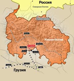"""Карта зоны конфликта. Иллюстрация """"Ленты.Ру""""(кликните, чтобы увеличить)"""