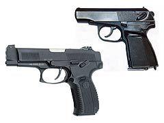 Пистолеты Макарова (сверху) и Ярыгина. Фотографии с сайта World Guns