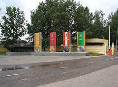 КПП расположения Таманской дивизии. Фото Виталия Кузьмина
