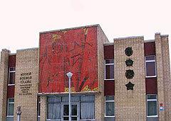 Музей боевой славы Таманской дивизии. Фото с сайта mil.ru