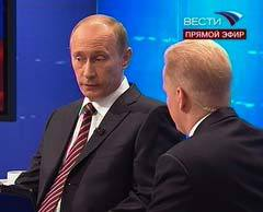 "Владимир Путин и Эрнест Мацкявичюс. Кадр телеканала ""Вести 24"""