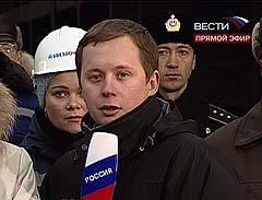 Павел Першин с вопросом про ВПК
