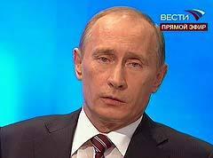 """Путин: """"Звездочку"""" будем загружать, а финансовые проблемы помогать решать."""
