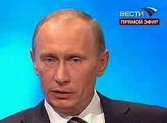 Владимир Путин: Если вы чувствуете какие-то проблемы, ну, наверное, они существуют.