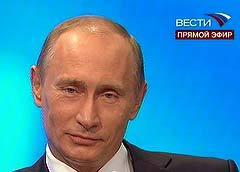 Владимир Путин: Дашенька, я услышал тебя.