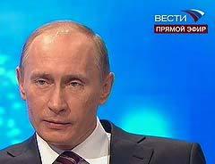 Путин: Мы повысили существенно пособие по безработице.