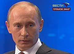 Путин: Я сейчас не хочу присоединяться ни к критикам этой системы, ни к тем, кто ее защищает.