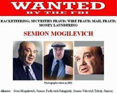 Семен Могилевич. Фотографии из досье на сайте ФБР США