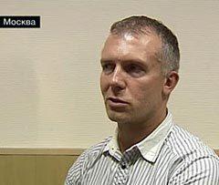 "Дмитрий Довгий. Кадр телеканала ""Вести 24"""