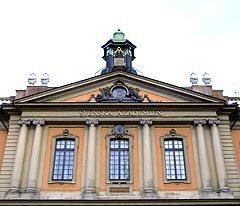Здание Шведской Академии. Фото Chris Koundorakis с сайта panoramio.com