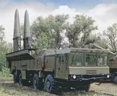 """Ракетный комплекс """"Искандер-М"""". Фото из книги """"Вооруженные силы РФ"""""""