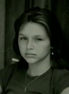 Саманта Гейли (Геймер)