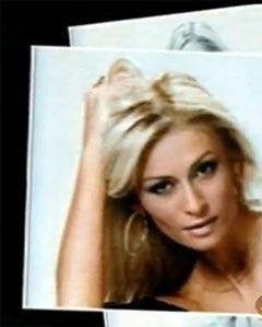 Супруга Дениса Евсюкова Карина. Фото, переданное в эфире телеканала РЕН ТВ