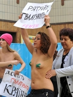 """Акция """"Фемен"""" в Киеве. Фото AFP"""