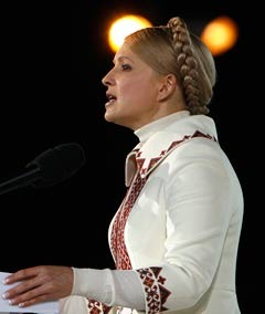 Юлия Тимошенко. Фото (c)AFP