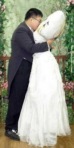 Кореец Ли Джин-Гью с женой. Фото с сайта газеты Metro
