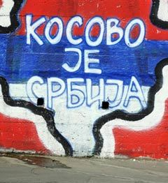 """Граффити """"Косово - это Сербия"""" в Белграде. Фото (c)AFP"""