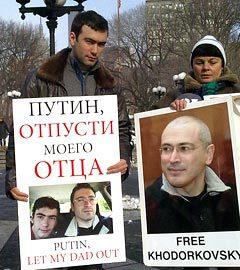 """Павел Ходорковский участвует в пикете в поддержку отца на Юнион-сквер в Нью-Йорке. Фото Игоря Белкина, """"Лента.Ру"""""""
