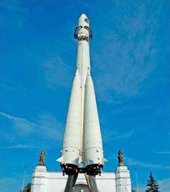 """Ракета-носитель """"Восток"""". Фото с сайта sao.mos.ru"""