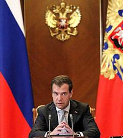 Дмитрий Медведев. Фото (c)AFP