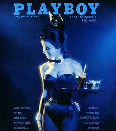 Обложка Playboy, апрель 1963 года. Источник: playboycoverarchive.com