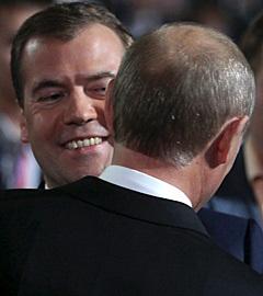 Дмитрий Медведев и Владимир Путин. Фото РИА Новости, Екатерина Штукина