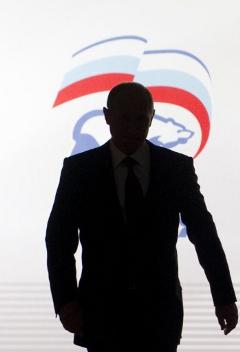 """Владимир Путин на съезде """"Единой России"""". Фото (c)AFP"""