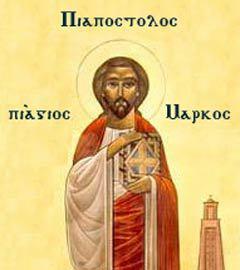 Коптская икона святого Марка
