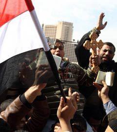 Копты на площади Тахрир. Фото (c)AFP