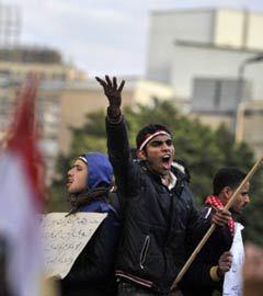 Марш коптов по Каиру. Фото (c)AFP