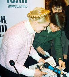 """Юлию Тимошенко, тогда еще главу парламентской фракции, накануне парламентских выборов 2007 года уверяют в своей поддержке адепты секты """"С.П.А.Р.Т.А"""""""