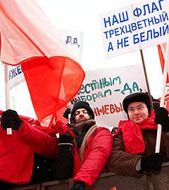 """Митинг в поддержку Владимира Путина на Поклонной горе.Открыть фотогалерею """"Против 'оранжевых'"""""""
