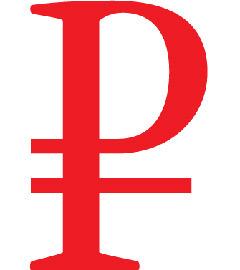 Графический символ рубля. Иллюстрация artlebedev.ru