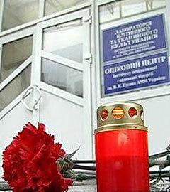 Цветы у здания Донецкого ожогового центра. Фото с сайта donbass.ua