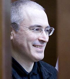 "Михаил Ходорковский. Фото ""Ленты.ру"""