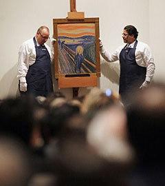 """""""Крик"""" Эдварда Мунка на торгах Sotheby's. Фото (c)AFP"""