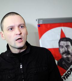 Сергей Удальцов во время форума левых сил в гостинице «Измайлово». Фото ИТАР-ТАСС, Максим Новиков
