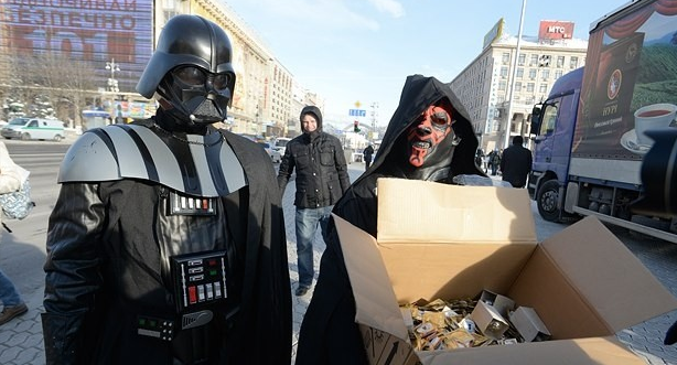 Фото с сайта http://dumskaya.net/