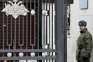 """Здание """"Оборонсервиса"""". Фото РИА Новости, Андрей Стенин"""