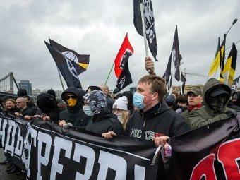 """Русский марш"" в Москве. Фото Ильи Варламова"