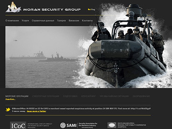 Скриншот сайта Moran Security Group