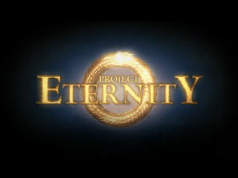 Логотип Project Eternity