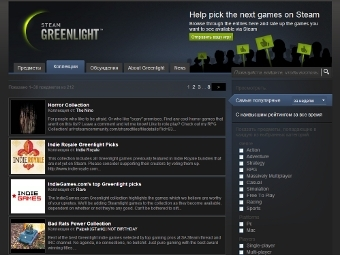 Скриншот Steam Greenlight
