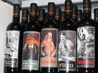 Фото с сайта espresso.repubblica.it