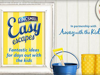 Приложение Kingsmill. Источник: marketingmagazine.co.uk